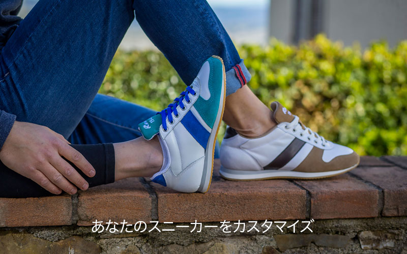 sneaker_giapp